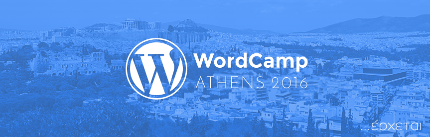 WordCamp-athens-2016-banner