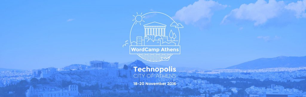 WordCamp-Athens-Nov-2016-banner